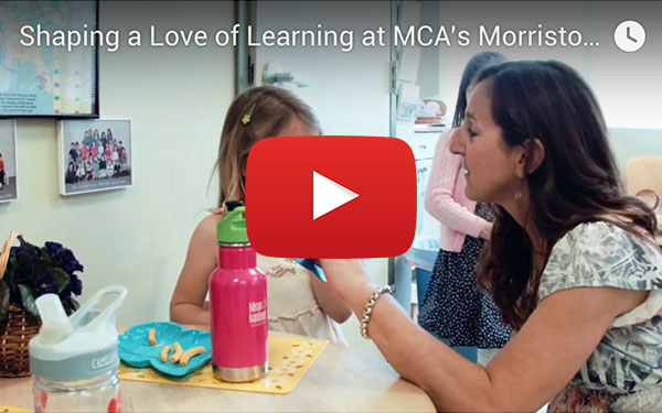 MCA shape video thumbnail